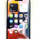 Apple iPhone 13系列正式開賣!「炒機」神話幻滅?值得入手嗎?